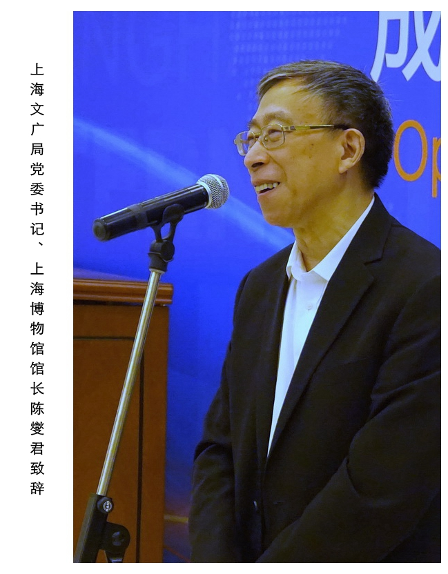 中外文化交流协会也有了自己的美术馆
